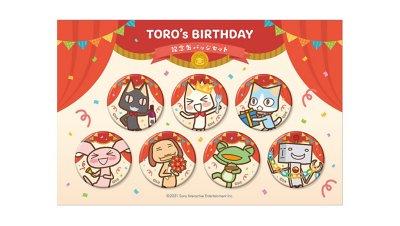 トロの誕生日2021記念バッジセット