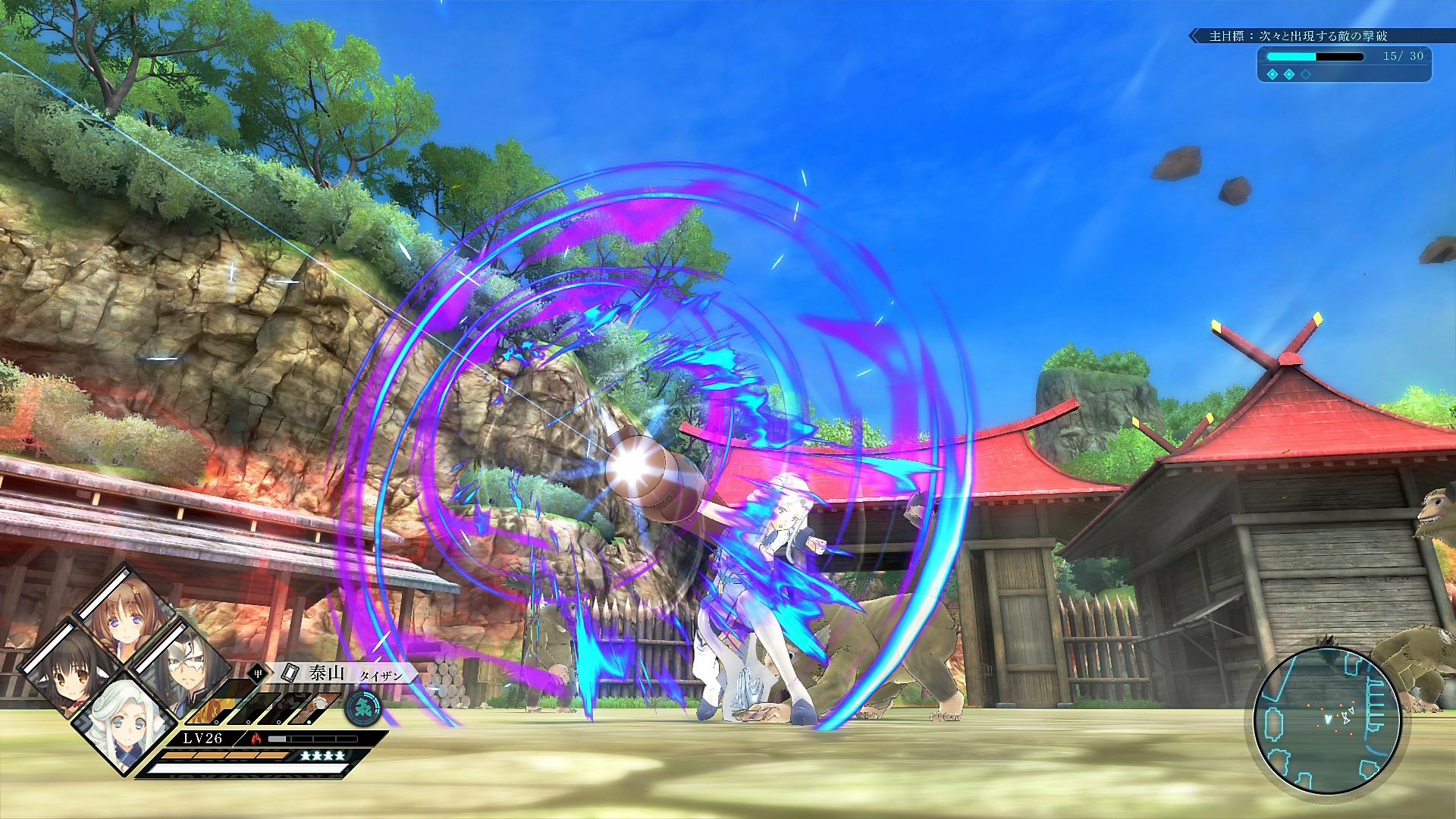 うたわれるもの斬2 - Screenshot 6