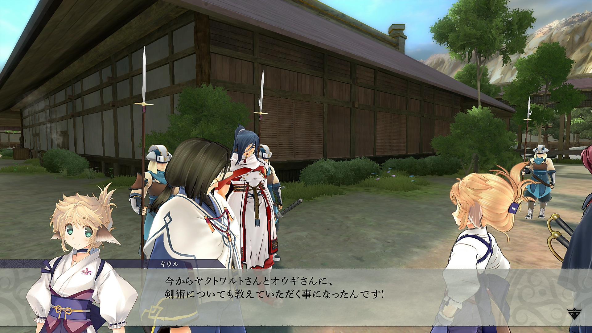 うたわれるもの斬2 - Screenshot 1