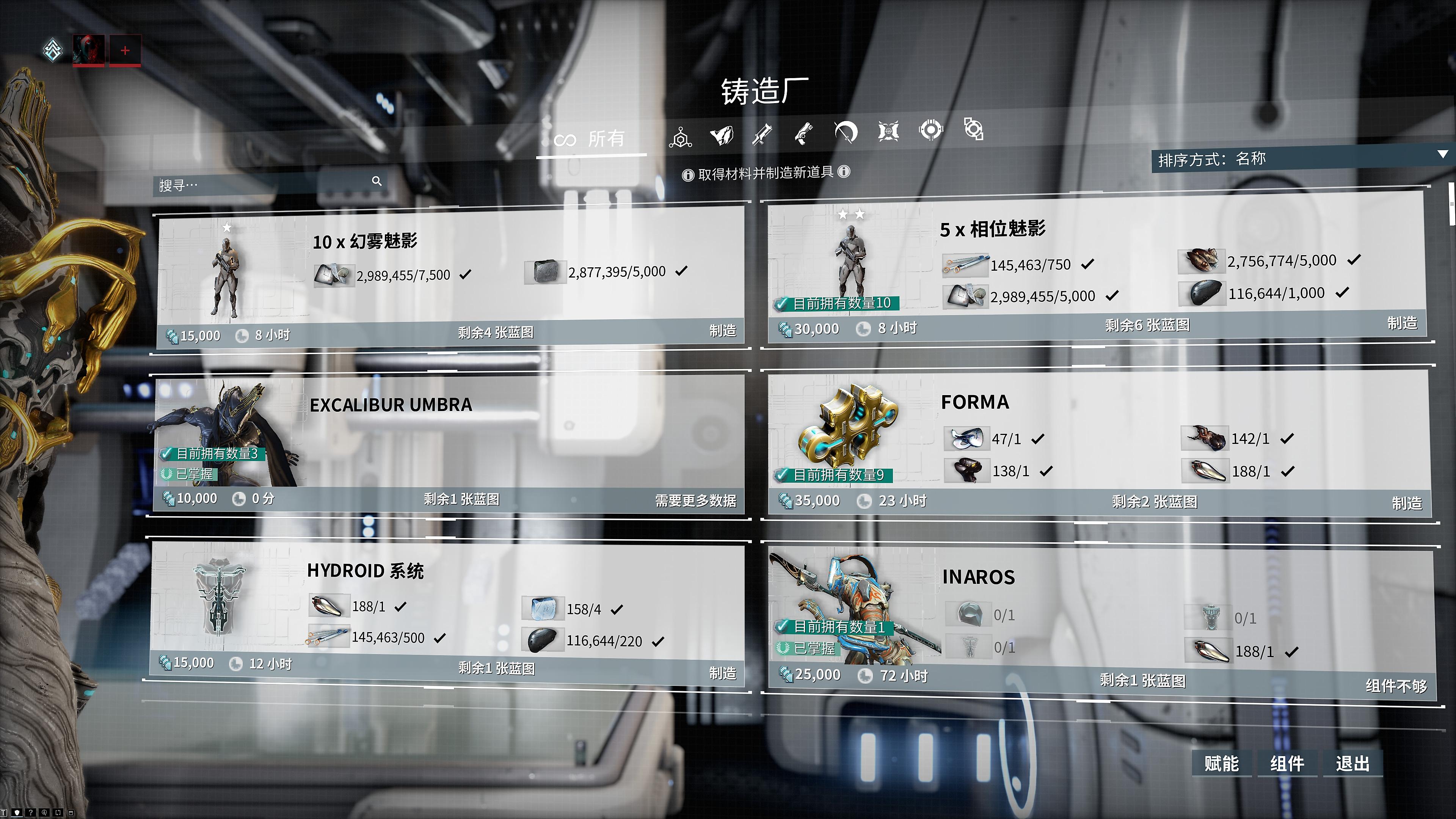 Warframe PS5 screenshot