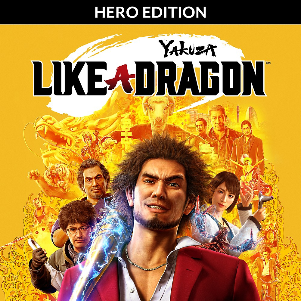 Yakuza: Like a Dragon Hero Edition – sličica v trgovini