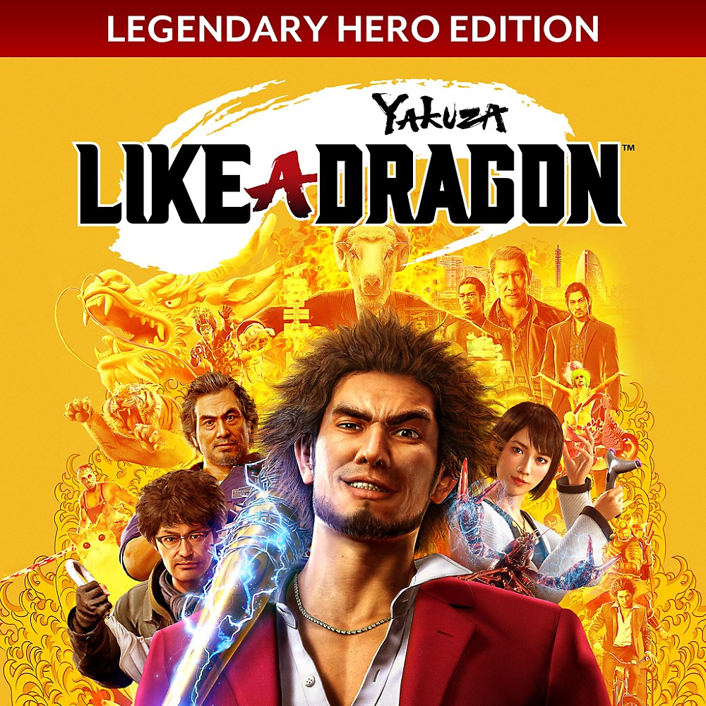 Yakuza: Like a Dragon إصدار Legendary Hero Edition - فنون المتجر